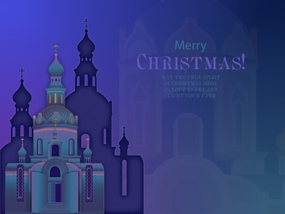 Merry Christmas greetings flat illustration vector joy winter graphic design picture pattern shine tower dome cross happy wishes holiday orthodox church christmas