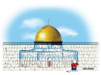 Our Heritage Jerusalem 2nd International Cartoon Contest