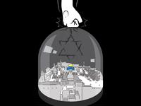 Our Heritage Jerusalem 1st International Cartoon Contest