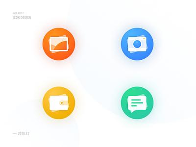 Surface type icon ui illustration vector icon