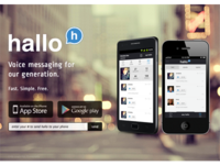 hallo - Landing Page