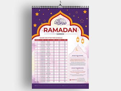 Ramadan Calendar Design | Ramadan Sehri Ifter Time Schedule calendar design ramadan calendar print design graphic design ramadan date ramadan sefhri ifter ramadan time schedule ramadan background ramazan ramadan mubarak ramadan kareem ramadan