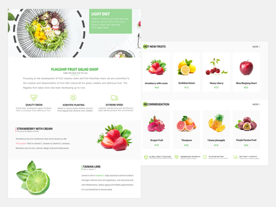 Minimalist fruit shop details web page 详情页 网页设计 design web ui