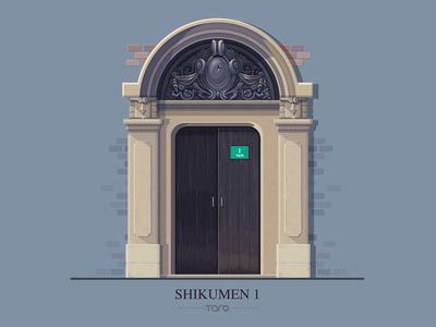Shikumen in Shanghai 1 gif architecture animation vintage vector stone mograph shanghai chinese culture door building flat illustration