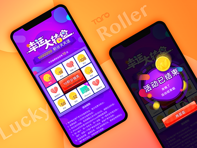 Luckyroller2 By Taro h5 activity win wheel neon machine lottery jackpot gift game fortune colorful casino arcade
