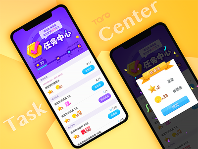 Task Center By Taro activity coin flat mission task win lottery jackpot gift game colorful arcade