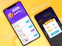 Task Center By Taro