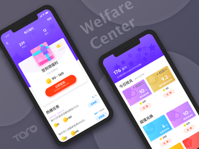 Welfare Center point earn check in sign in colorful change coin coupon mission task mobile ui app flat