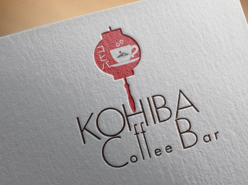 Japanese Coffee Logo coffeeshop graphicdesign logo design logo branding