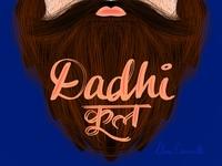 Dadhi Cool