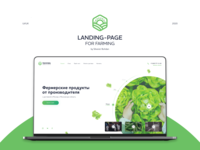 Landing-page for Farming