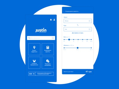 Justin App Concept | Daily UI #01