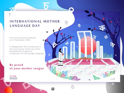 International Mother Language Day, February 21. branding blue design character art logo web website brand vector ux ui typography minimal illustrator illustration identity icon flat graphic design