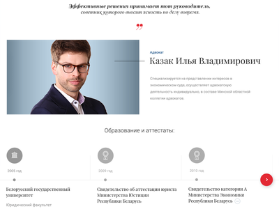 Personal page lawyer whitespace clean personal blog contact about ui web