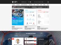EHL Website