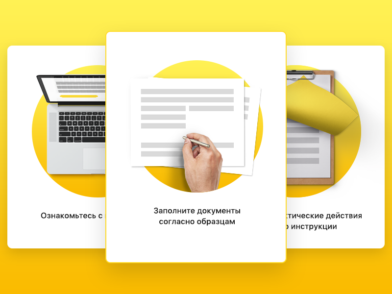 Realistic Icons clean yellow card icons ui web