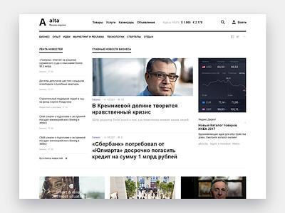 News Concept white news minimal clean ui web