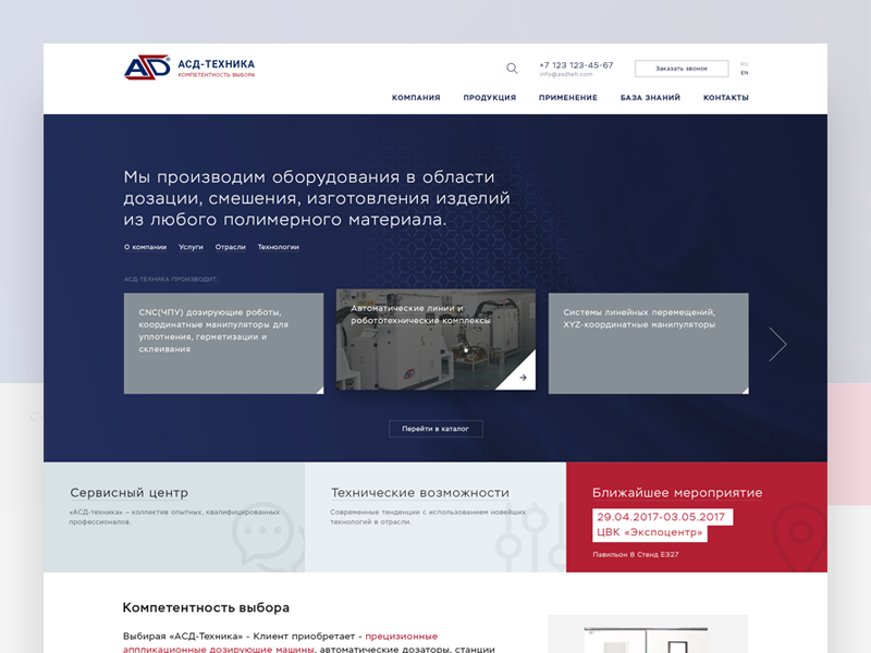 Corporate website clean red darkblue corporate responsive web