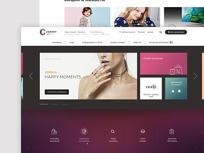 Mall Website sketch slider design ui web