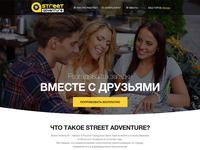 Street Adventure site