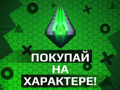 "3D Logo for ""Характер"" Online Store on Banner banner online store e-commerce visualisation render 3d website vector web ui logo design illustration"
