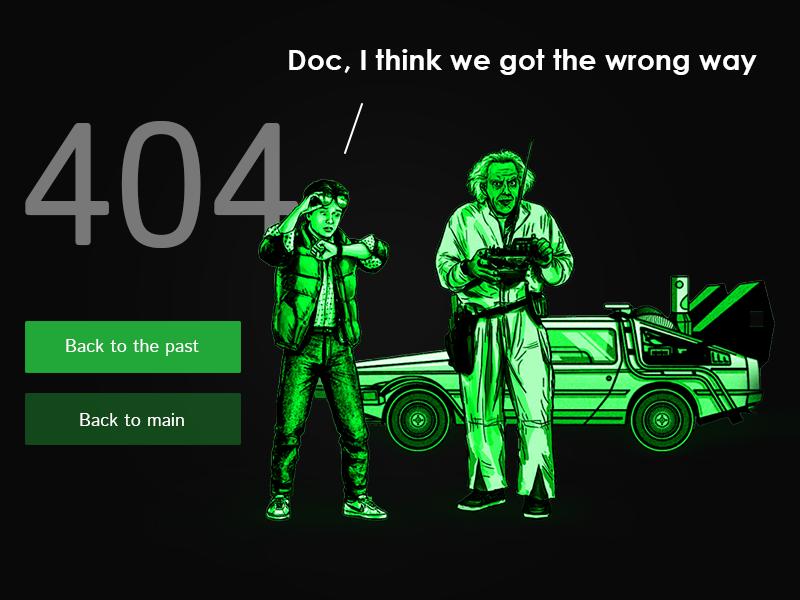 "404 Error for ""Характер"" Online Store 2d back to the future art error 404 vector website web ui online store illustration e-commerce design"