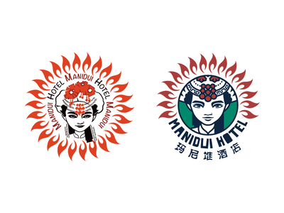 Before & After - Manidui Hotel Logo Update yunnan china mosuo ethnic hotel logo