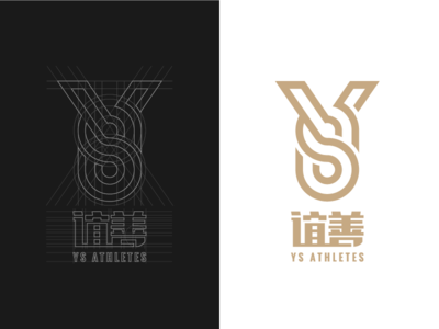 YS Athletes friendship china chinese athlete sport