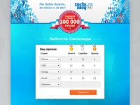 Sotchi 2014 Olympics sweepstakes landing page