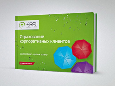 Insurance company brochure design insurance brochure design insurance brochure design