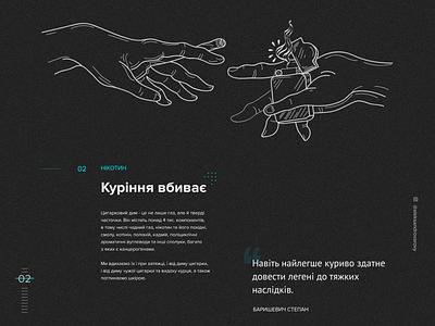Social problem typography web design ui illustration