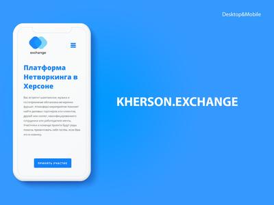 Kherson Exchange Website