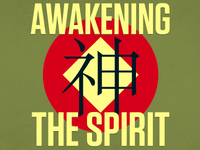Awakening The Spirit 2