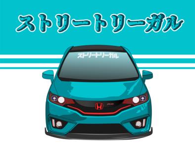 Street Car Illustration