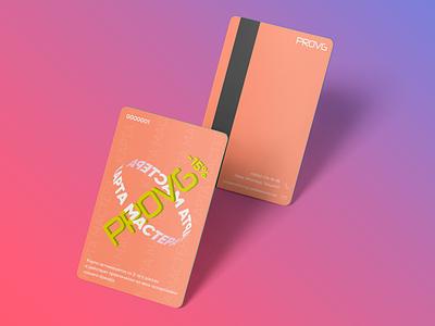Discount card by PROVG flat logo print adobe illustrator icon typography vector branding illustration design ui
