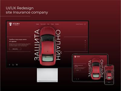 Home screen design car insurance home screen insurance ux minimal website web ui logo design