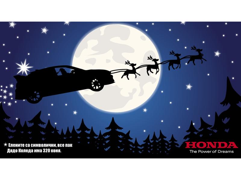 Honda Christmas Campaign night scene night sky winter scene winter christmas trees tree deers deer moonlight moon night honda car vector illustrator illustration