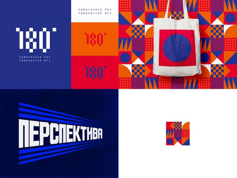2018 identity branding mark lettering logo illustration typography