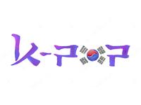 K-pop style logo