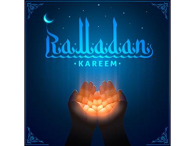 Ramadan Kareem. Vector sticker