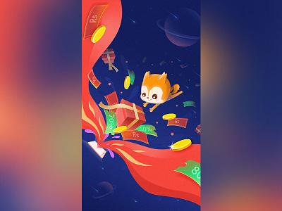 Prize upgrade! - Uc Browser illustration