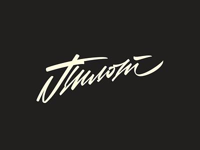 New cyrillic lettering. Pilot. brush type hand lettering pilot sign mark logotype logo