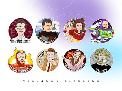 Corporate Sticker Pack ui uxui ux team design appservice vector illustration telegram sticker illustration vector stickers