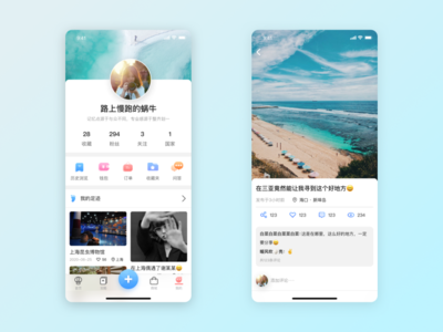 游伴项目UI界面 web design ui