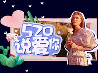 520  KAWAYI   love