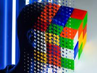 Rubik profile