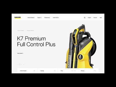 KARCHER simple motion clean interface app web ux ui design concept
