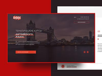 Bambook Academy academy courses web website webdesign ui  ux design education school landing page