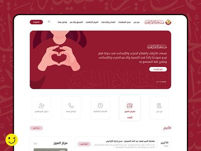 Regulatory Authority for Charitable Activities vector illustration graphic design app xd ui minimal ux flat design