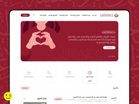 Regulatory Authority for Charitable Activities vector illustration graphic design app xd ui minimal ux flat design